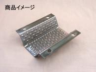 山本製作所_MP-220用_金網